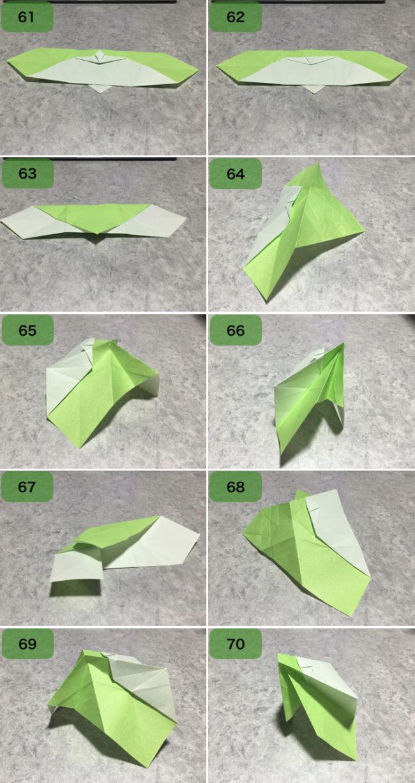 ヨーダの折り方7