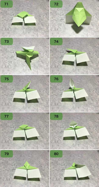 ヨーダの折り方8
