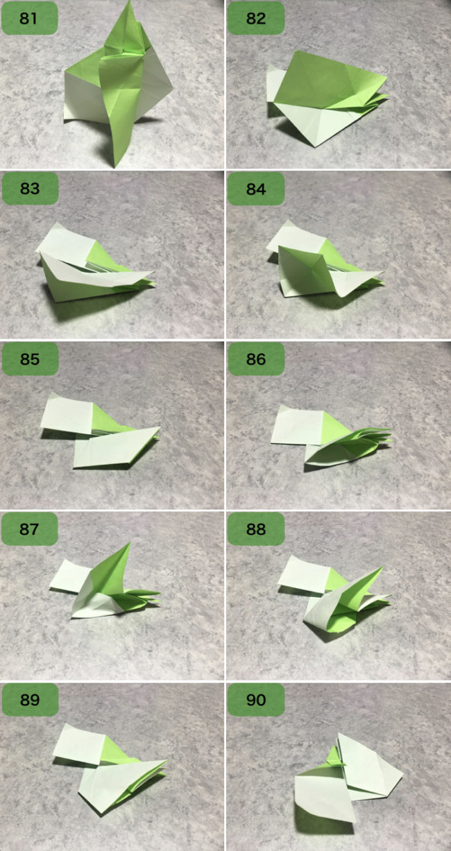 ヨーダの折り方9