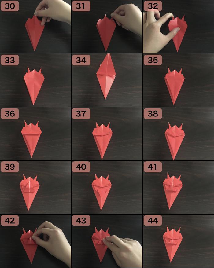鬼の折り方3