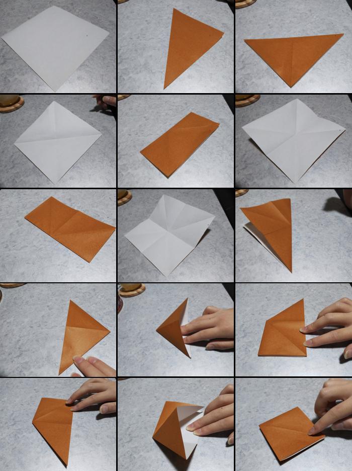 トナカイの折り方1