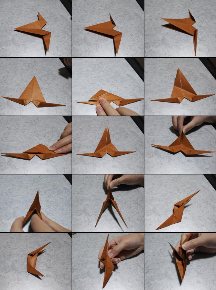 トナカイの折り方4