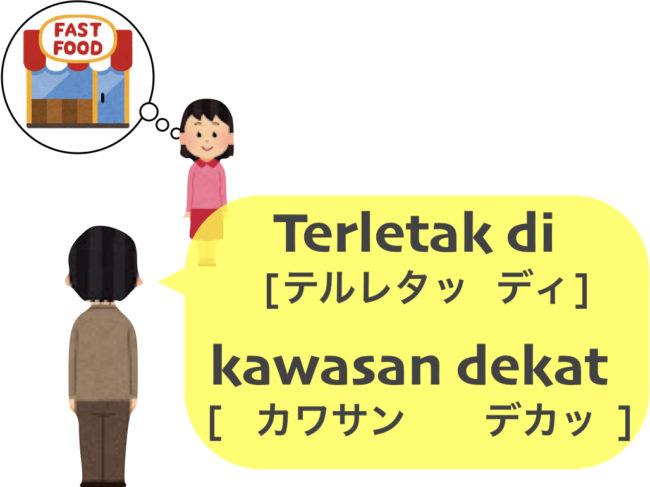 lesson3_ex2_dekat