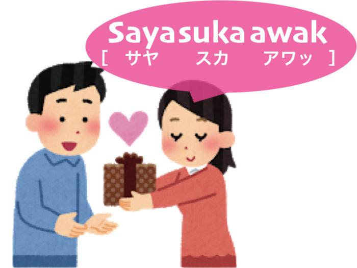 lesson4_ex2_suka