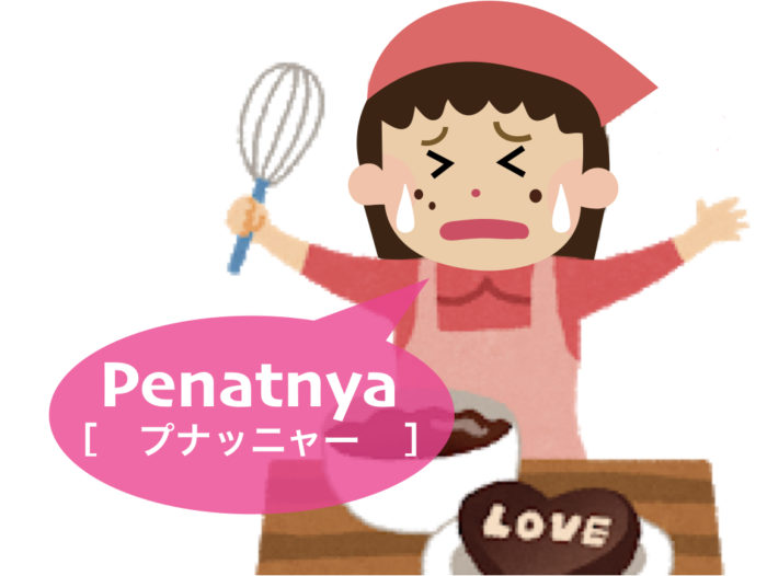 lesson4_ex4_penat