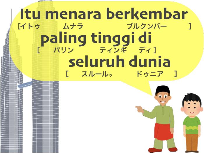 lesson5_ex5_tinggi