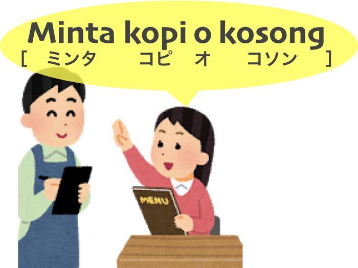 lesson5_ex7_kosong