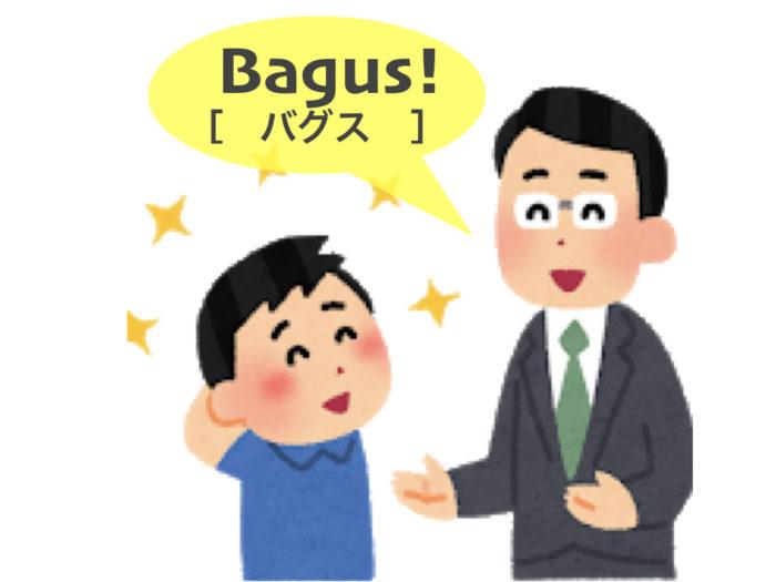 lesson4_ex7_bagus