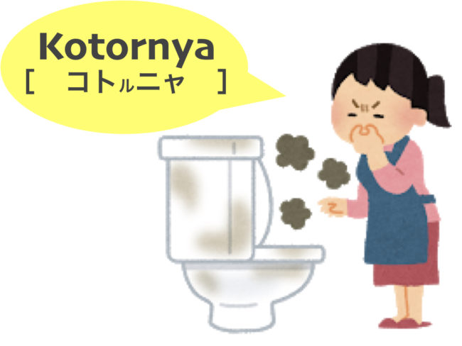 lesson3_ex8_kotor