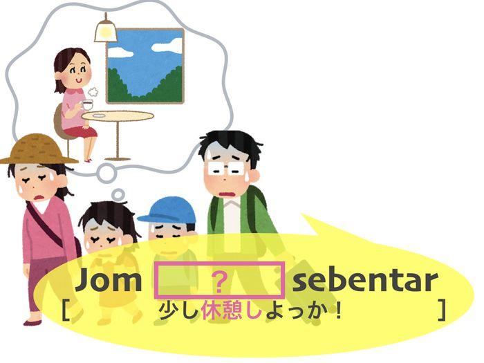 lesson8_復習10