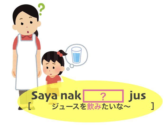 lesson8_復習2