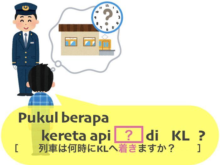 lesson8_復習4