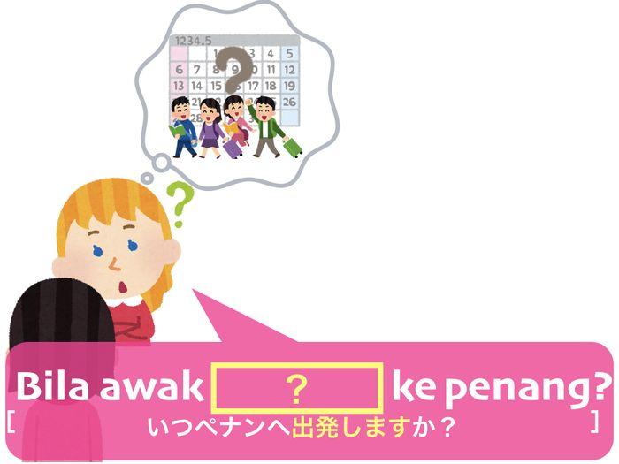 lesson8_復習5