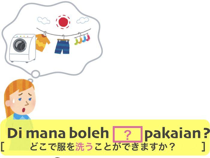 lesson8_復習6