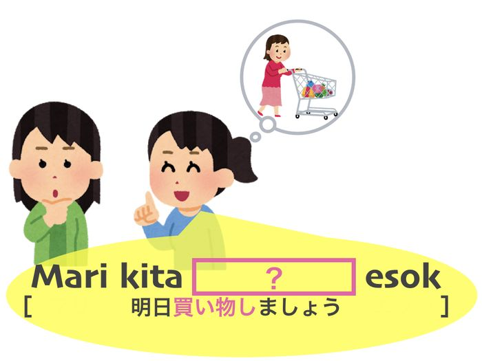 lesson8_復習8
