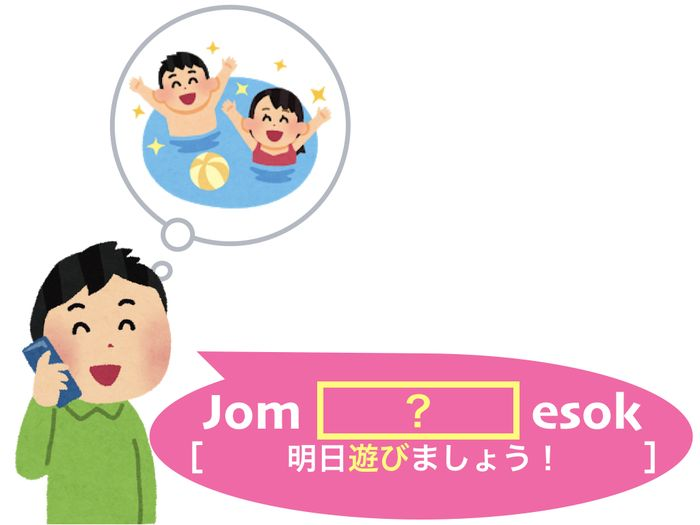 lesson8_復習9