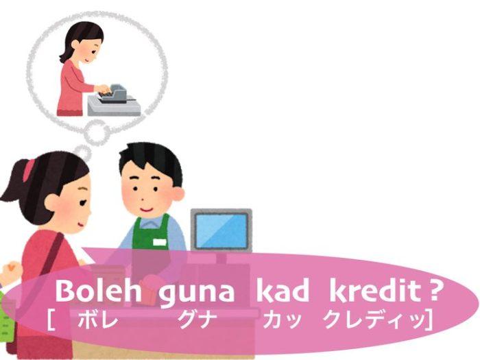 lesson9_例文9