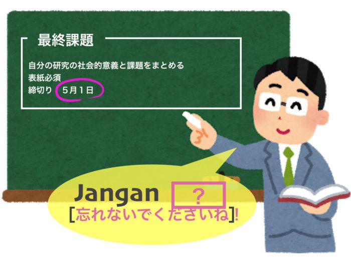 lesson9_復習10