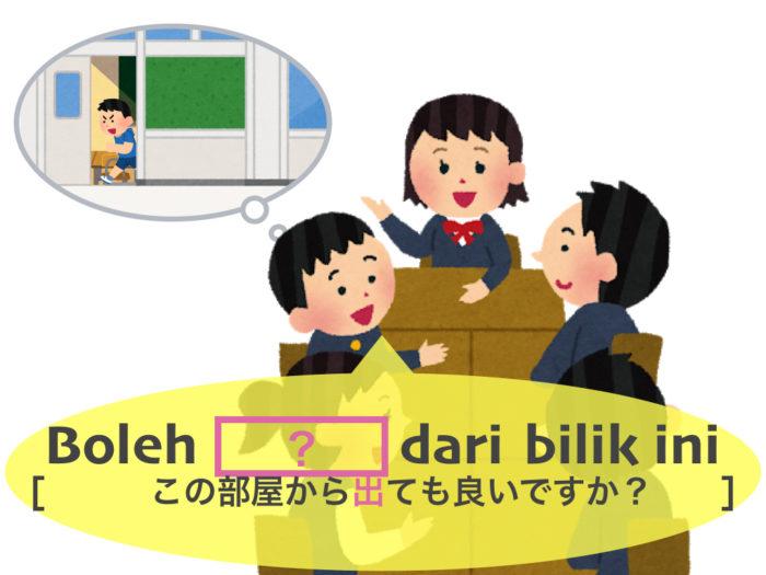 lesson9_復習2