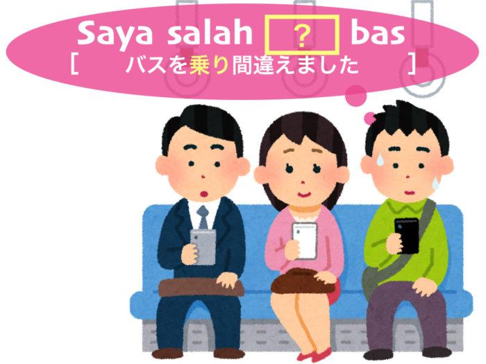 lesson9_復習3