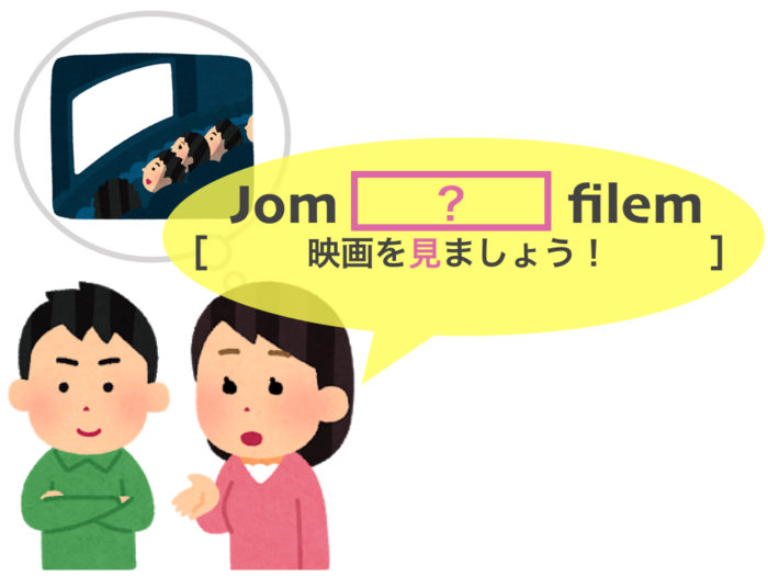 lesson9_復習6