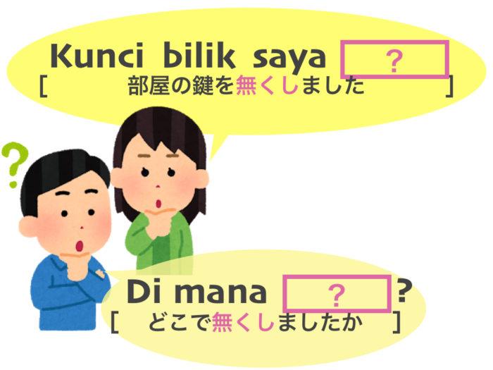 lesson9_復習8