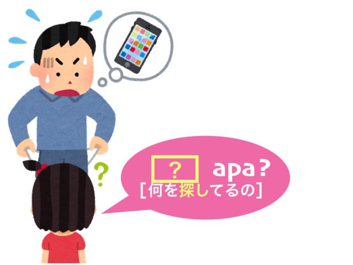 lesson9_復習9