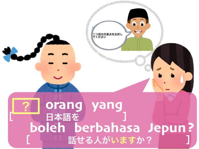 lesson10_復習3
