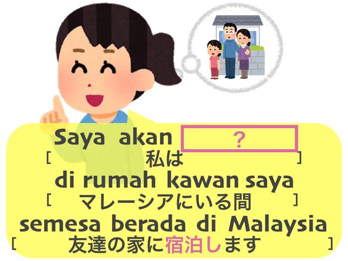 lesson10_復習4