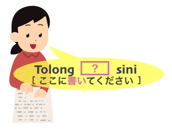 lesson10_復習6
