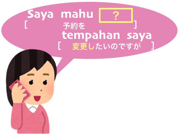 lesson10_復習7