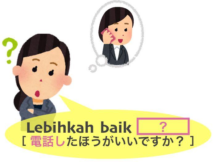 lesson10_復習8