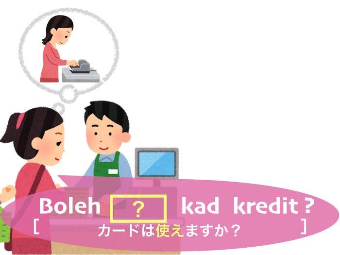 lesson10_復習9